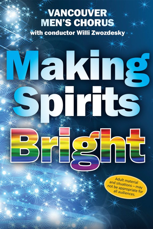 Making Spirits Bright 2018